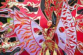 Notting Hill Carnival 2009 - Group Flamboyan (Photo: Bettina Strenske)