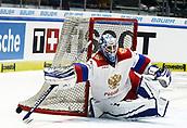 2017 Deutschland Cup Russia v USA Nov 11th