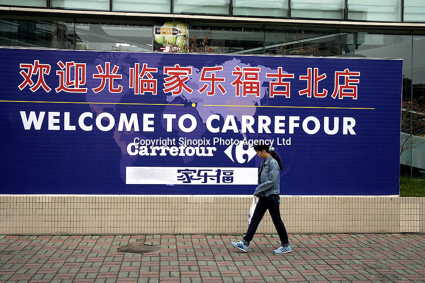 Welcome sign on exterior of successful French supermarket chain Carrefour's main store in Shanghai.