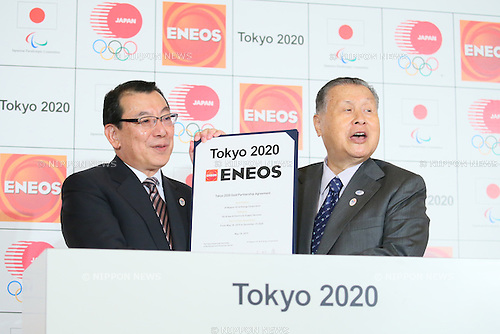 (L to R) <br />  JX Yasushi Kimura, <br /> Yoshiro Mori, <br /> MARCH 18, 2015 : <br /> JX Nippon Oil &amp; Energy has Press conference <br /> in Tokyo. <br /> JX Nippon Oil &amp; Energy announced that <br /> it has entered into a partnership agreement with <br /> the Tokyo Organising Committee of the Olympic and Paralympic Games. <br /> With this agreement, JX Nippon Oil &amp; Energy becomes the gold partner. <br /> (Photo by YUTAKA/AFLO SPORT)