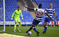 7th July 2020; Madejski Stadium, Reading, Berkshire, England; English Championship Football, Reading versus Huddersfield; Pele of Reading is unable to keep the ball in play