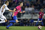 21 October 2016: Duke's Cody Brinkman. The Duke University Blue Devils hosted the University of Notre Dame Fighting Irish at Koskinen Stadium in Durham, North Carolina in a 2016 NCAA Division I Men's Soccer match. Duke won the game 2-1 in two overtimes.