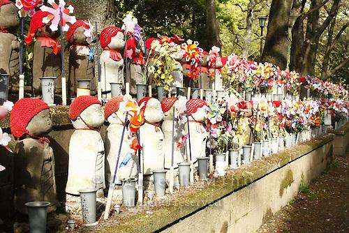 April 12, 2008; Tokyo, Japan - Zojo-ji Temple at Shiba Koen...Photo credit: Darrell Miho