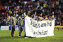 Japan team group (JPN),JULY 3, 2011 - Football :Japan players walk around with a banner thanking for support from around the world after the 2011 FIFA U-17 World Cup Mexico Quarterfinal match between Japan 2-3 Brazil at Estadio Corregidora in Queretaro, Mexico. (Photo by AFLO)