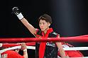 Boxing : WBO super flyweight title : Naoya Inoue vs Ricardo Rodriguez