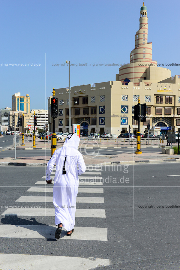 QATAR, Doha, spiral mosque, Fanar, Qatar Islamic Culture Center, here christians migrant worker can be converted to muslim / KATAR, Doha, Moschee, FANAR (Qatar Islamic Cultural Center)