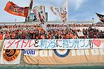 Albirex Niigata Ladies fans,<br /> DECEMBER 23, 2013 - Football / Soccer :<br /> 35th All Japan Women's Football Championship final match between INAC Kobe Leonessa 2(4-3)2 Albirex Niigata Ladies at NACK5 Stadium Omiya in Saitama, Japan. (Photo by AFLO)