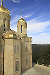Israel, Jerusalem, the Russian Orthodox Church in Ein Karem