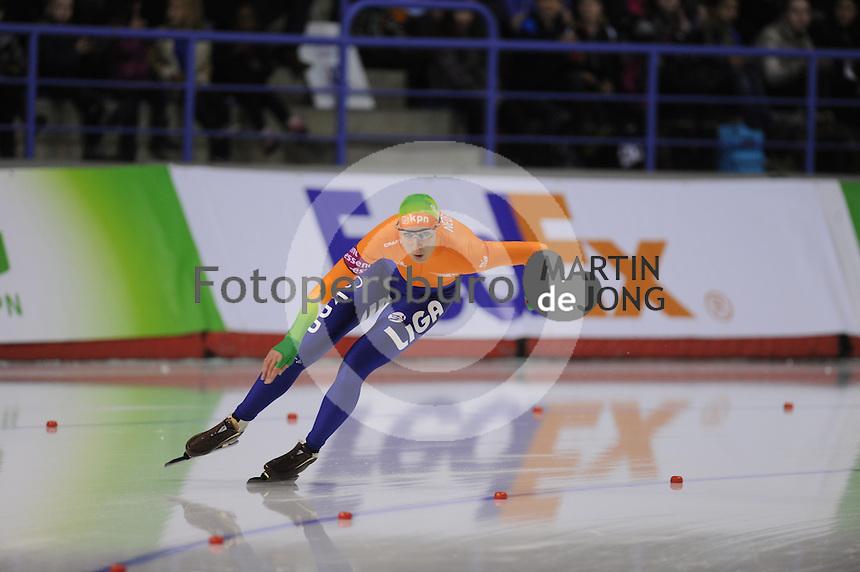 SCHAATSEN: CALGARY: Olympic Oval, 08-11-2013, Essent ISU World Cup, 500m, Margot Boer (NED), ©foto Martin de Jong