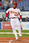 Wang Wei (CHN), .February 27, 2013 - WBC : .2013 World Baseball Classic, Exhibithion Game .match between China 1-8 ORIX Buffaloes .at Kyocera Dome, Osaka, Japan..(Photo by AJPS/AFLO SPORT)