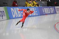 SPEEDSKATING: BERLIN: Sportforum Berlin, 27-29-01-2017, ISU World Cup, ©photo Martin de Jong
