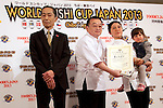 "March 8, 2013, Chiba, Japan - The chef Jyunko Kawada of the restaurant ""KO'UZI"" from Belgium receives the ""Gold Sushi Restaurant Award"" at the World Sushi Cup Japan 2013, Restaurant Competition in Makuhari. Word's top class Sushi Chefs from overseas and Japan attend the ""World Sushi Cup Japan 2013"" to show their creativity and inspiration for making sushi. The competition evaluates the sanitary and quality control management and methods as well as localizing taste and design. The contest was held fist time ever in conjunction with FOODEX Japan 2013. (Photo by Rodrigo Reyes Marin/AFLO).."