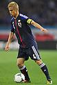 Keisuke Honda (JPN), .MAY 23, 2012 - Football /Soccer : .Kirin Challenge Cup 2012 .between Japan 2-0 Azerbaijan .at Shizuoka Stadium Ecopa, Shizuoka, Japan. .(Photo by YUTAKA/AFLO SPORT) [1040]