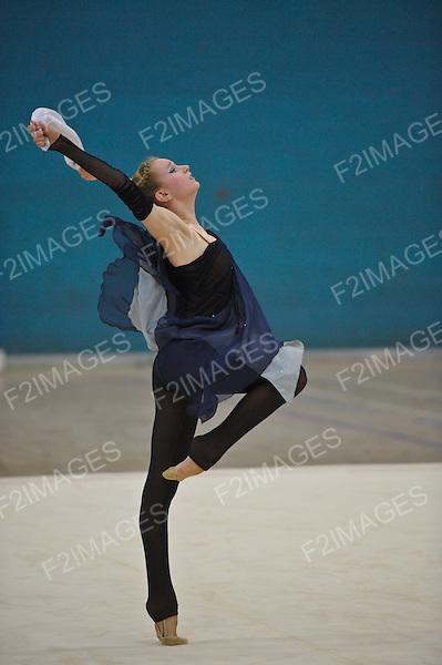 30.6.12  British Rhythmic Gymnastics Championships from Fenton Manor in Stoke on Trent..