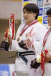 Rika Takayama, September 14, 2014 - Judo : All Japan Junior Judo Championships Women's -78kg victory ceremony at Saitama Prefectural Budokan, Saitama, Japan. (Photo by Yusuke Nakanishi/AFLO SPORT) [1090]