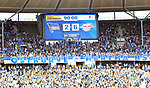 12.05.2018, OLympiastadion, Berlin, GER, 1.FBL, Hertha BSC VS. RB Leipzig, im Bild <br /> Endergebnis, Anzeigetafel<br /> <br /> <br />       <br /> Foto &copy; nordphoto / Engler