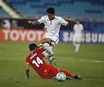 AFC U-19 Championship Bahrain 2016 (LIVE)
