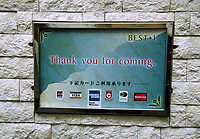 An example of the inappropiate use of English on a sign at the exit to a love Hotel in Shibuya, Tokyo, Japan.<br /> October 28th 2007