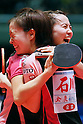 Table Tennis: All Japan Table Tennis Championships 2015