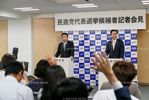 (L to R) Democratic Party former secretary-general Yukio Edano and former Foreign Minister Seiji Maehara listen to questions from journalists during a news conference to announce their candidacy to lead Japan's largest opposition party on August 21, 2017, Tokyo, Japan. Edano and Maehara are competing to succeed current leader Renho and rebuild Japan's opposition. (Photo by Rodrigo Reyes Marin/AFLO)