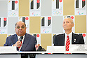 (L to R) <br /> Narayana Ramachandran, <br /> Kazuya Kasahara, <br /> AUGUST 7, 2015 : <br /> World Squash Federation (WSF) <br /> holds a media conference following its interview <br /> with the Tokyo 2020 Organising Committee in Tokyo Japan. <br /> (Photo by YUTAKA/AFLO SPORT)
