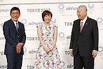 (L-R) Motokuni Takaoka, Kasumi Ishikawa, <br /> Yoshiro Mori, APRIL 27, 2016 : <br /> airweave has Press conference in Tokyo. <br /> The mattress manufacturer airweave announced that it had entered into a partnership agreement with the Tokyo Organising Committee of the Olympic and Paralympic Games to become an Official Partner of Tokyo 2020. <br /> (Photo by Yusuke Nakanishi/AFLO SPORT)