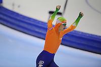 SCHAATSEN: HEERENVEEN: IJsstadion Thialf, 18-11-2012, Essent ISU World Cup, Season 2012-2013, Men 1500 meter Division A, Maurice Vriend (NED), ©foto Martin de Jong
