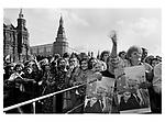 Moscow Москва, Moskva, Leningrad, U.R.S.S.