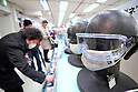 People shop for hay fever prevention items at Tokyu Hands store in Tokyo's Shibuya. The store has set a corner with about 150 items for hay fever prevention, such as masks, goggles and nose cleansing kits. The goods will be on sale through March 31. 23 February, 2009. (Taro Fujimoto/JapanToday/Nippon News)