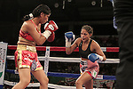 La colombiana Dayana Cordero venció en el séptimo asalto a la mexicana Maribel Ramírez y retuvo por primera vez su título mundial interino peso gallo de la Asociación Mundial de Boxeo (AMB). La pelea se desarrolló en el Coliseo Municipal de Caucasia
