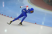 SPEED SKATING: SALT LAKE CITY: 20-11-2015, Utah Olympic Oval, ISU World Cup, 1500m, Shani Davis (USA), ©foto Martin de Jong