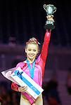 Maisie Methuen. British Championships, Junior All- Around, 2016.