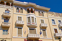 Aristotelous Square,   or Aristotle Square, The main square of Thessaloniki designed by French architect Ernest Hébrard in 1918, Greece