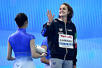 20181212 Nuoto Mondiali Vasca Corta Hangzhou