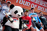 Tour of Beijing 2013
