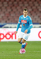 Vlad Chireches during the  italian serie a soccer match,between SSC Napoli and Chievo Verona      at  the San  Paolo   stadium in Naples  Italy , March 05, 2016<br /> Napoli won  3 - 1