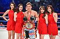 Boxing: WBO super featherweight title bout at Ota-City General Gymnasium