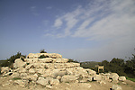 Israel, Shephelah, the pyramid in Hurvat Midras