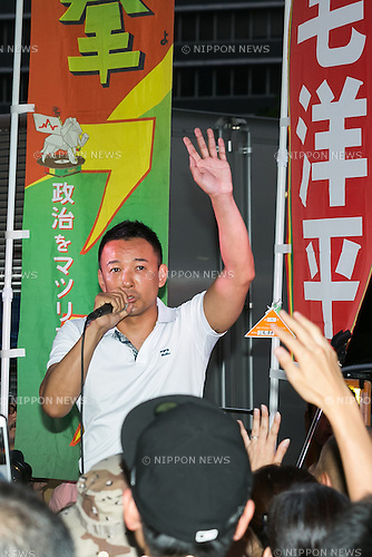 Japanese politician and former actor Taro Yamamoto speaks during the musician Yohei Miyake's campaign event for July's House of Councillors elections outside Shinjuku Station on June 26, 2016, Tokyo, Japan. Yamamoto came to support the Miyake's independent election campaign for the next July's House of Councillors elections. (Photo by Rodrigo Reyes Marin/AFLO)