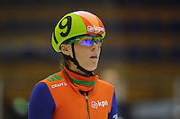 SPORT: CIOS Heerenveen, ©foto Martin de Jong