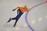 SCHAATSEN: HEERENVEEN: IJsstadion Thialf, 18-11-2012, Essent ISU World Cup, Season 2012-2013, Men 1500 meter Division A, Renz Rotteveel (NED), ©foto Martin de Jong