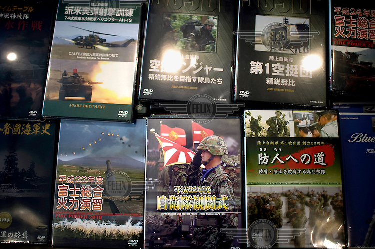 DVDs for sale at the Yasukuni-jinja Shrine in Tokyo. The shrine is dedicated to the 2.4 million Japanese war-dead since 1853 but high profile visits to the shrine have created controversy due to the Japanese army's atrocities in China during the 1930s and 1940s. /Felix Features
