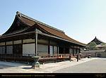 Mieido Daishido, Kukai Residence 823 AD, Toji East Temple, Kyoto, Japan