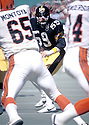 Pittsburgh Steelers Jack Ham (59), in action during a game against the Cincinnati Bengals. Jack Ham was inducted to the Pro Football Hall of Fame in 1988.