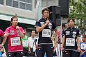 "(L to R) Saori Yoshida, Nobuharu Asahara, Motoka Kojima, JULY 3, 2011 - Athletics : ""Road to Hope"" Kobe Sports Street,   Hyogo, Japan. (Photo by Akihiro Sugimoto/AFLO SPORT) [1080]"