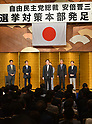 Shinzo Abe kicks off his election campaign for LDP presidential race
