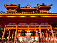 The red-painted and highly decorated main pavillion of Heian Shrine, Kyoto, Japa
