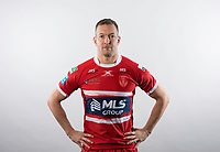 Picture by Allan McKenzie/SWpix.com - 10/01/18 - Rugby League - Super League - Hull KR Media Day 2018 - KCOM Lightstream Stadium, Craven Park, Hull, England - Danny McGuire.