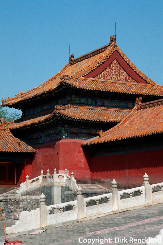 Tor der höchsten Harmonie im Kaiserpalast, Peking,  China, Unesco-Weltkulturerbe