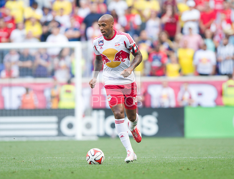 Harrison, NJ - July 26, 2014: The New York Red Bulls defeated Arsenal 1-0 during an friendly at Red Bull Arena.